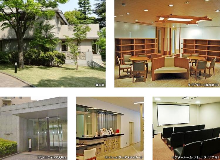 深沢ハウス(H・I棟) | 設備・仕様 | 高級賃貸マンション