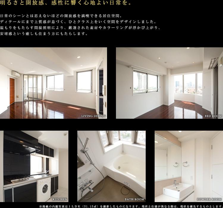 Kdxレジデンス麻布仙台坂 ルームプラン・空室状況