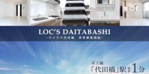 LOC'S DAITABASHI